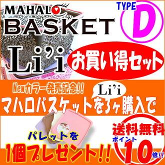 """ULU-HAWAII' Mahalo basket * Edition grab bag D 4.900 yen (total 11 colors) MAHALO BASKET"