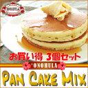 【ONO HULA】パンケーキMIX粉 3個セットハワイ パンケーキミックス3個セットハワイアン雑貨【HAWAIIAN】【Hawaii】