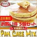 【食品】【送料無料】【お買い得5個セット】【ONO HULA