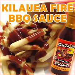 【ハワイアン 雑貨】【KILAUEA FIRE BBQ SAUCE】キラウエアファイヤーBBQ…