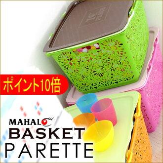 Hawaiian goods and Mahalo basket Mahalo palette (BASKET PARETTE) Hawaiian goods and Mahalo basketball /MAHALO basket / eco bag / レジカゴ / cage /Hawaii