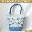 Hawaiian Quiltハワイアンキルト・バッグ (A)ワンカラー...