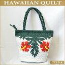 Hawaiian Quiltハワイアンキルト・バッグ (A)...