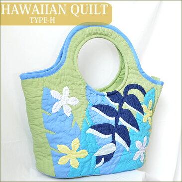 Hawaiian Quiltハワイアンキルト・バッグ (H)ヘリコニア・リーフブルーネイビー ハワイ雑貨 ハワイアン雑貨 ハワイアン Hawaii
