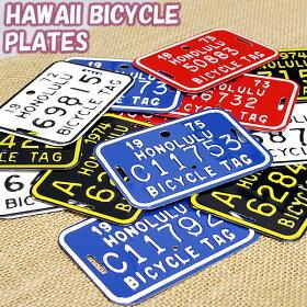ハワイ・バイシクルプレートHAWAIIBICYCLEPLATE【Hawaii】【ハワイ雑貨】【ハワイアン雑貨】