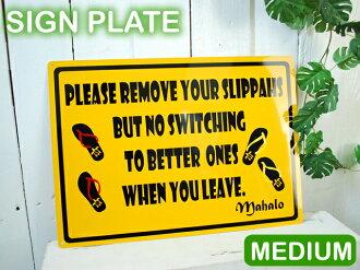 Please Remove Your Slippah medium sign-aluminum