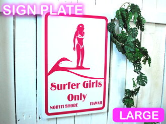 Surfer Girls Only large signs made of aluminium