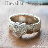 【Hawaiian Jewelry】ハワイアンジュエリー * 指輪 * シルバーリング(Hawaiian jewelry Silver Ring)ハートプルメリアスクロール・シルバー/ring-8【ハワイアン雑貨】【ハワイ雑貨】