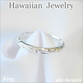 【Hawaiian Jewelry】ハワイ♪土産ハワイアンジュエリー♪指輪♪シルバーリング(Hawaiian jewelry Silver Ring)スクロール・シルバー/ring-39ハワイ*土産/hawaii miyage/Hawaiian jewelry ring/ハワイアンジュエリー