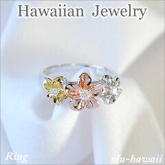 ULU-hawaiiのハワイアンジュエリーはすべてハワイから直輸入!厳選されたジュエリーのみを揃え...
