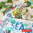 【Kahiko】2017ジュートカレンダー【ハワイアンインテリア】【ハワイアンアート】【Hawaii】【ハワイ 雑貨】【ハワイアン】【ハワイアン雑貨】