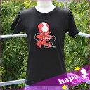 【セール】【HAPA STYLE】 ハパスタイルオリジナルレディースTシャツHAPA HEADPHONEHawaii ハワイ雑貨 ハワイアン