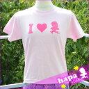 【セール】【HAPA STYLE】 ハパスタイルオリジナルレディースTシャツLUV PINK 1Hawaii ハワイ雑貨 ハワイアン