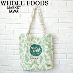 WHOLE FOODS MARKET HAWAIITAG ALOHA ROPE TOTE BAG ORGANIC PINEAPPLEホールフーズマーケット クイーン店 トートバッグ(18)オーガニックパイナップルハワイ買い付け ハワイ限定 ハワイアン雑貨