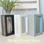 マンゴー花瓶「Mango Vase」Square Vase【処分市 ハワイ 雑貨】ハワイアン雑貨【ハワイアン】【マンゴーウッド】【花さし】
