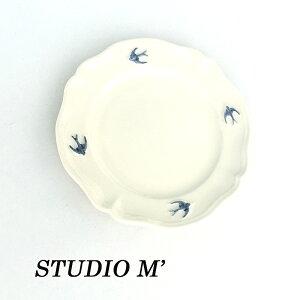 STUDIO M スタジオエム スタジオM 食器EARLY BIRD アーリーバード ラウンドプレート【ギフト】【ナチュラル】【内祝い】【結婚祝い】】【スタジオm】【ギフト】【スタジオエム 食器】