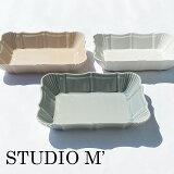 STUDIO M スタジオエム 食器 アンティコオーブンウエア グラタン皿プレゼント ギフト 結婚祝い