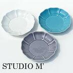 STUDIO M スタジオエム スタジオM 食器COROLLE コロール 5寸皿