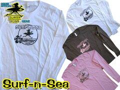 サーフアンドシーはハワイ・オアフ島ノースショアにあるハワイで唯一のオンザビーチのサーフシ...