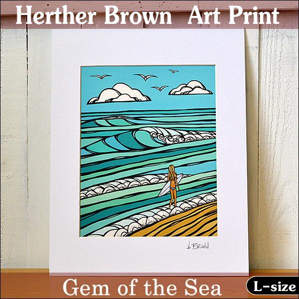 【ヘザーブラウン】【Heather Brown】【2016新作】ART PRINT L Gem of the Seaへザー ブラウン・アートプリント【Hawaii】【ハワイアン】【ハワイ 雑貨】ハワイアン雑貨