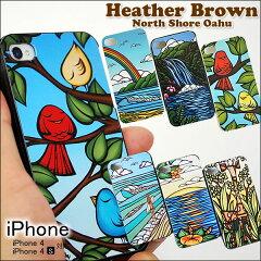 ハワイ有名人気アーティスト『ヘザーブラウン』デザイン・iPhoneケース!【ヘザーブラウン】【...