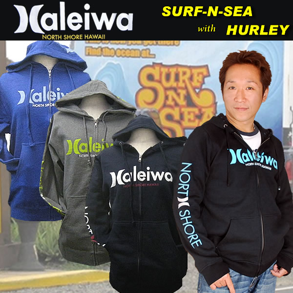 【SURF-N-SEA】【HURLEY】New メンズ ZIPパーカーサーフアンドシー&ハーレーコラボZIPパーカーMTHZHALHawaii ハワイ雑貨 ハワイアン【送料無料】