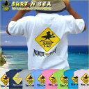 【SURF-N-SEA】サーフアンドシー・Kids ノースショアX-ing TシャツHawaii ハワイ雑貨 ハワイアン