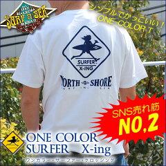 ハワイでもサーファに人気のTシャツはサーフアンドシー!ファッションも現地では大人気!【SURF...