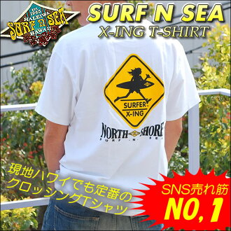 Men's short sleeve T shirt ノースショアサーファー X-ing