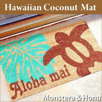 """Coconut mat """"Monstera honu' W670mm × H400mm×D15mm"""