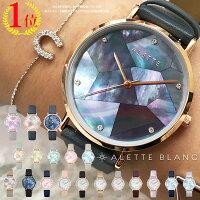再再再々々入荷!→アレットブランALETTEBLANCレディース腕時計リリーコレクション(Lilycollection)スワロフスキーマザーオブパール全15色2年保証付