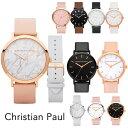 【アウトレット50%OFF】クリスチャンポール 時計 レディース 腕時計 マーブルライン christianpaul 43mm 35mm 全4色 男女兼用 クリスチャン ポー・・・