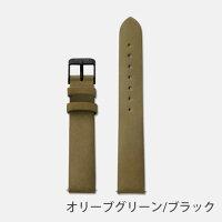 【国内正規品】CLUSEMinuit腕時計用替えベルト(33mmフェイス用)革ベルトストラップ全20色