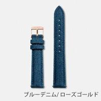 【国内正規品】CLUSEMinuit腕時計用替えベルト(33mmフェイス用)革ベルトストラップ全17色