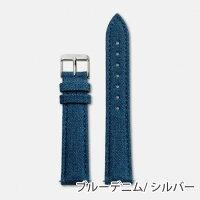 【国内正規品】CLUSEラ・ボエーム腕時計用替えベルト(38mmフェイス用)革ベルトストラップシルバー/ゴールド全20色