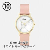 【日本公式品】CLUSEクルース腕時計LaRoche38mm/LaRochePetite33mm大理石モデル全10色