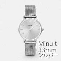 【日本公式品】CLUSE腕時計クルースメッシュシルバー全6色