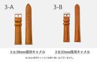 CLUSE腕時計用替えベルト金具色:ローズゴールド革ベルトラ・ボエーム38mmフェイス用/Minuit33mmフェイス用/LAVEDETTE24mmフェイス用ストラップ