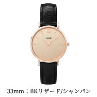 【日本公式品】CLUSE腕時計クルース金具色:ローズゴールドLaBoheme(ラ・ボエーム)38mm径、Minuit33mm径、VEDETTE24mm径