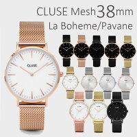 【日本公式品】CLUSE腕時計クルースLaBoheme(ラ・ボエーム)/PAVANEストーンモデルメッシュ38mm径全12色