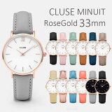 【日本公式品】CLUSE 腕時計 クルース Minuit レザー ローズゴールド 33mm径 全13色