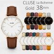 【日本公式品】CLUSE 腕時計 クルース La Boheme(ラ・ボエーム) ゴールド 38mm径 全15色