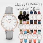 【日本公式品】CLUSE 腕時計 クルース La Boheme(ラ・ボエーム) ローズゴールド 38mm径 全18色
