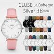 【日本公式品】CLUSE 腕時計 クルース La Boheme(ラ・ボエーム) シルバー 38mm径 全15色