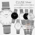 【日本公式品】CLUSE 腕時計 クルース メッシュシルバー 全8色