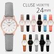 【日本公式品】CLUSE 腕時計 クルース VEDETTE(24mm径) レザー 全12色