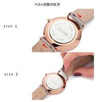 【日本公式品】CLUSE腕時計クルースMinuitレザーゴールド/シルバー/ブラック全15色