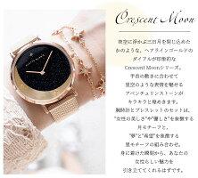 アレットブランALETTEBLANC腕時計レディースクレセントムーンセット(CrescentMoonset)スワロフスキー全2色ブレスレットセット2年保証付