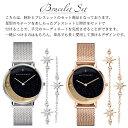 アレットブラン ALETTE BLANC 腕時計 レディース クレセントムーン セット (Crescent Moon set) スワロフスキー 全2色 ブレスレットセット 2年保証付 2