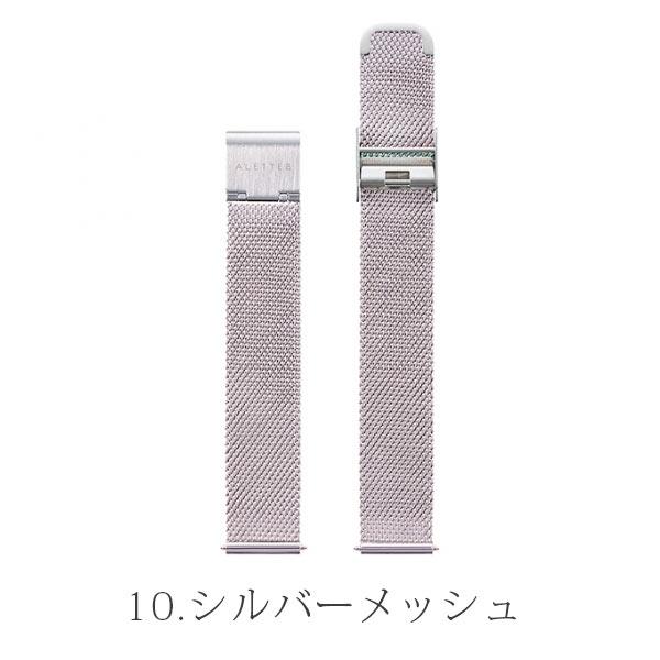 アレットブラン ALETTE BLANC 腕時計用替えベルト リリーコレクション/ムーンフラワーコレクション 革ベルト ストラップ 全10色